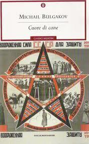 Michail Bulgakov, Cuore di cane, Mondadori