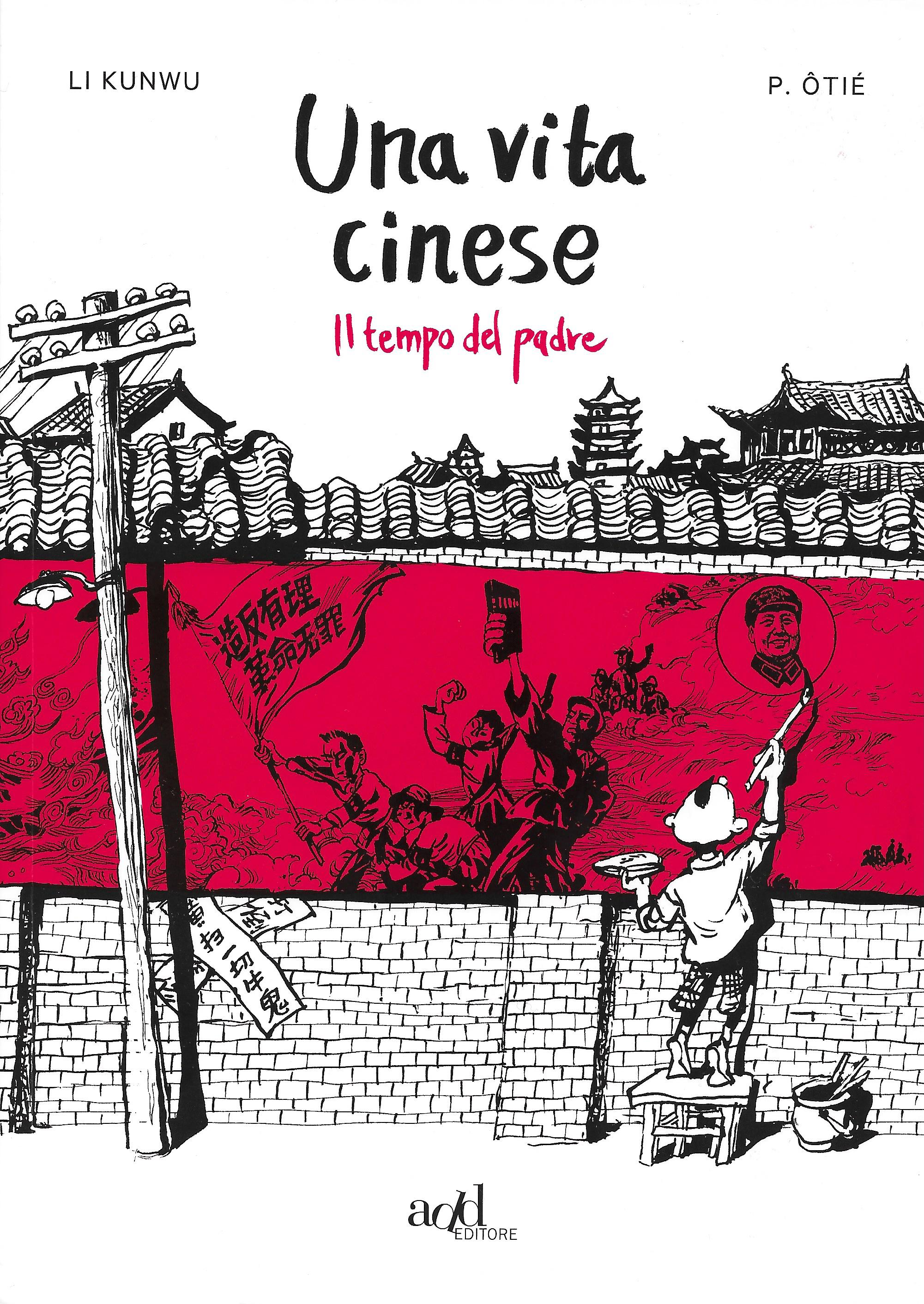 Li Kunwu, Philippe Ôtié, Una vita cinese - Il tempo del padre, Add Editore